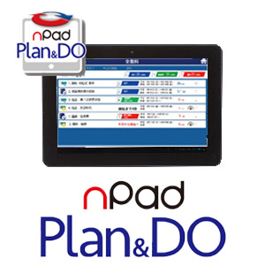 npad appli img plan do
